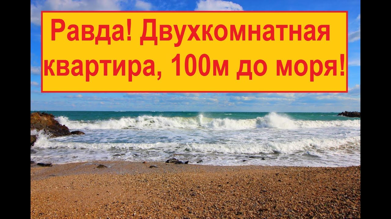 Коттеджи в болгарии купить квартира в турции от застройщика