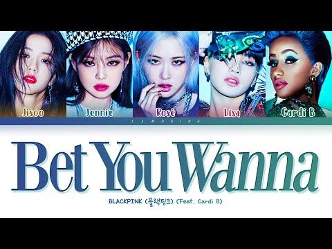 BLACKPINK Bet You Wanna (Feat. Cardi B) Lyrics (블랙핑크 Bet You Wanna 가사) [Color Coded Lyrics/Eng]