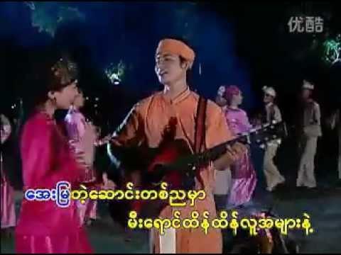 Bamar  Shan  Song 001  :  Shan  Lamwong