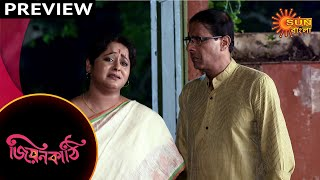 Jiyonkathi - Preview | 18th Oct 19 | Sun Bangla TV Serial | Bengali Serial
