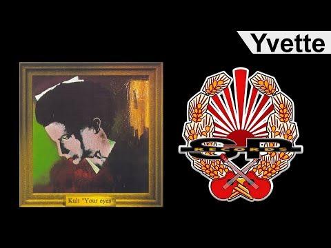 KULT - Yvette [OFFICIAL AUDIO] mp3
