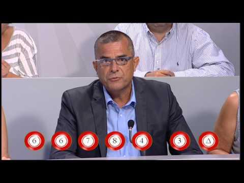 Λαχεία Κλήρωσης 34η Κλήρωση 26/08/2015