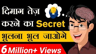दमग तज़ करन क Secret  भलन भल जओग  Dr Vivek Bindra