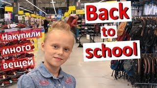 Back to school. Покупаем одежду для танцев и спорта! Что мы выбрали? Накупили кучу вещей
