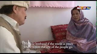 Mangee(Paygham) Telefilm 010312 Part1