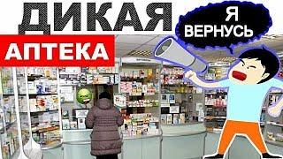 видео Чем отличается провизор от фармацевта?