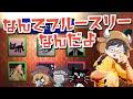 牛沢とブルースリー【キヨ・レトルト・牛沢・ガッチマン】