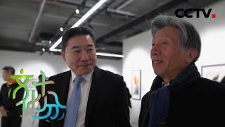 《文化十分》 20210108| CCTV综艺 - YouTube