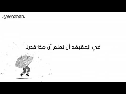 RM - Moonchild  - Arabic Sub الترجمه العربيه