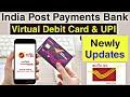 India Post payments bank Virtual Debit card & UPI Information || ippb Debit Card & UPI Newly Updates