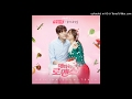 Download lagu Song Ji Eun (송지은), Sung Hoon (성훈) - 똑 같아요 (Instrumental) Mp3
