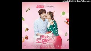 Song Ji Eun (송지은), Sung Hoon (성훈) - 똑 같아요 (Instrumental)