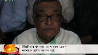 Ashraf Removal from LGRD Ministry
