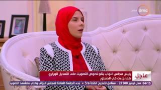 السفيرة عزيزة - رضوى حسن