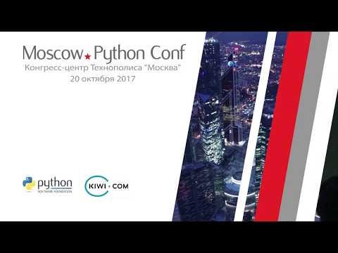 Python Case Studies @ Moscow Python Conf 2017