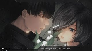 nightcore one with you