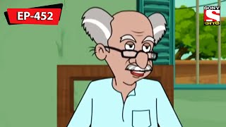 Excitement For Holidays | Nut Boltu | Bangla Cartoon | Episode - 452