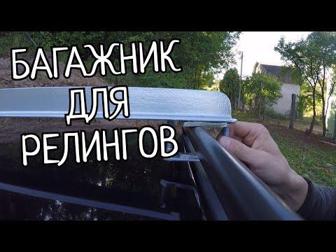 Багажник на Opel Astra G своими руками.Это просто)))