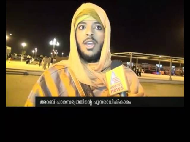 Ukkad fest in Saudi : Asianet Gulf News