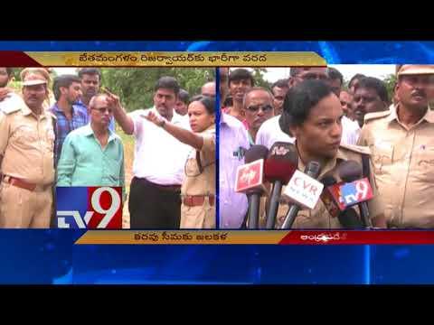 Rain water enters Yaganti Uma Maheswara Temple - TV9