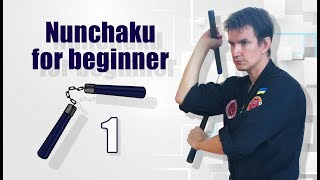 First lesson with nunchaku for beginner / Первый урок с нунчаками для начинающих