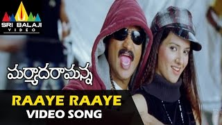 Maryada Ramanna Video Songs | Raye Raye Saloni Video Song | Sunil, Saloni | Sri Balaji Video