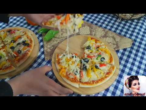 صورة  طريقة عمل البيتزا بيتزا الدجاج وبيتزا الخضار | طريقة عمل البيتزا بمكونات بسيطة وبطريقة سهلة مع اماني بارود طريقة عمل البيتزا من يوتيوب