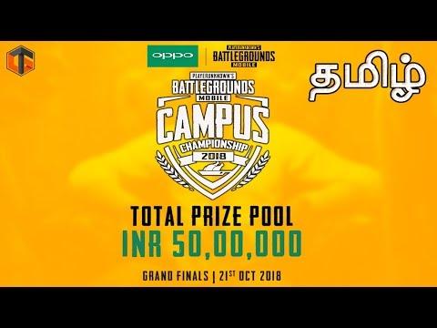 PUBG Mobile OPPO F9 PRO Campus Championship 2018 Grand Finals Live Tamil Gaming
