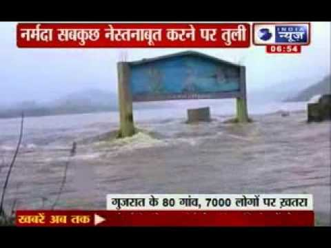 India News : Narmada Crosses Danger Mark At Golden Bridge