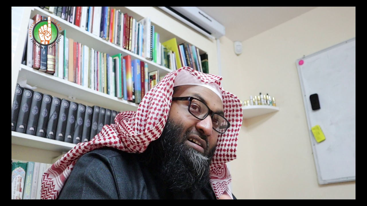Purity of Faith - A Study on Islamic Monotheism [Part Thirteen] by Ustadh Rashed Al-Madani