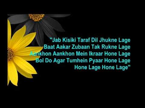 Jab Kisiki Taraf Dil Jhukne Lage   Pyaar To Hona Hi Tha   Full Karaoke