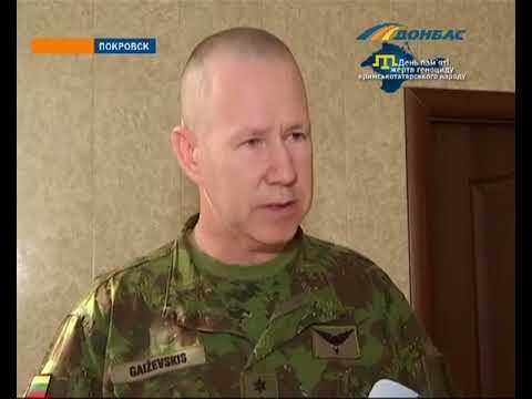 Украинцев научат противостоять военной агрессии