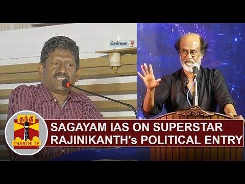 Sagayam IAS on