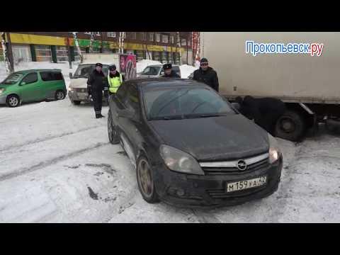 ГИБДД Прокопьевска об особенностях зимнего вождения