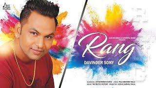 Rang   (Full Song)   Davinder Sony    New Punjabi Songs 2019   Latest Punjabi Songs 2019