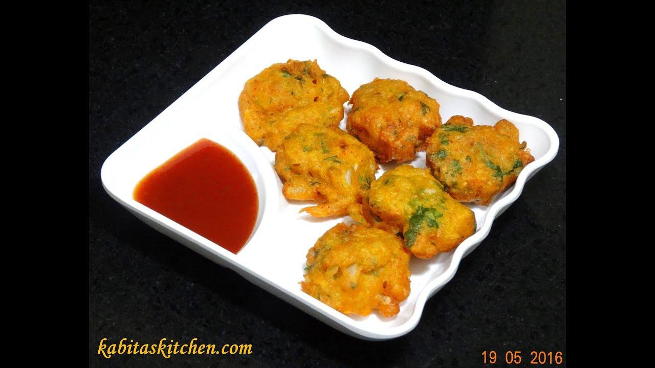 Moong Dal Pakora Recipe-Moong dal vada-Moong Dal Bhajiya