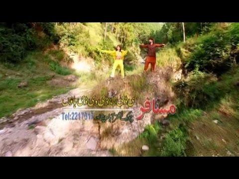 Pashto Film Ghulam Song - Da Ze De Se Yem - Hashmat Sahar ,Sitara Younas ,Pak Pathan