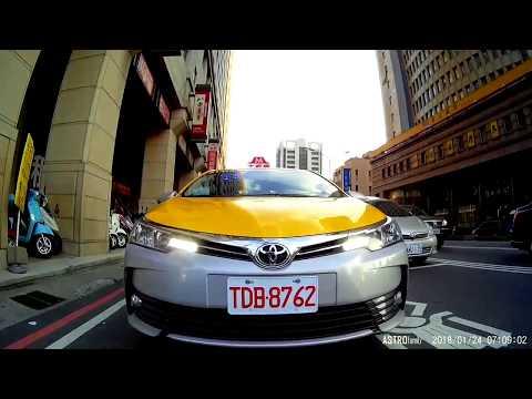【違規片】TDB-8762 大都會計程車 - 變換車道未使用方向燈等