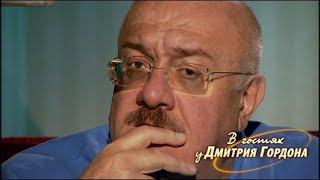 Бендукидзе: Украина такое же отношение к Европе, как евреи к Израилю имеет— это ее дом