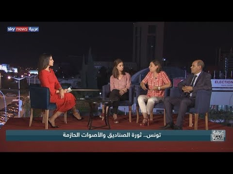 تونس.. ثورة الصناديق والأصوات الحازمة  - نشر قبل 11 ساعة