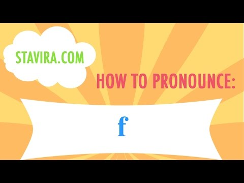 How To Pronounce The F Sound In American IPA