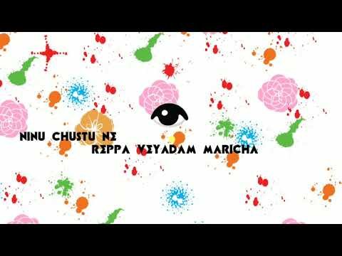 Kundanapu bomma short lyrical from EM MAYA CHESAVE