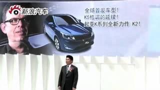 KIA K2 2011 Videos