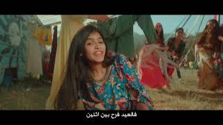 اعلان زين العيد -  يا ماطور