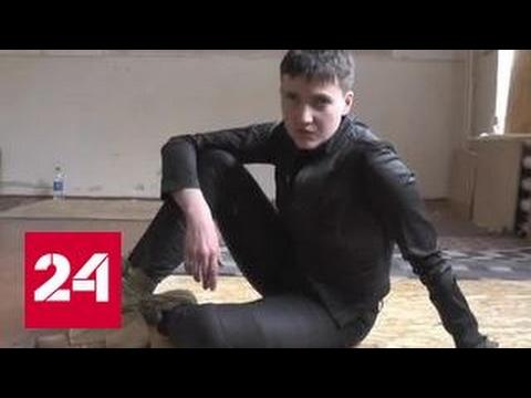 Савченко удивила СБУ визитом в Донбасс