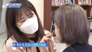 [서울뉴스][리포트]동대문구, 청년 구직 돕는 이력서 …