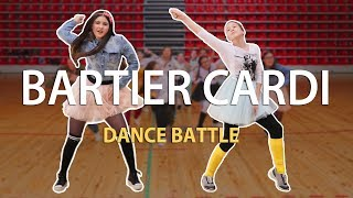 Cardi B Bartier Cardi Аmazing dance battle hip hop kids | Cardi B Music | Crazy Dance