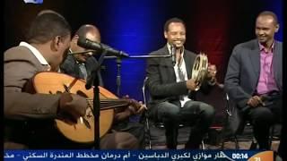 أخوانيات الحقيبة - الدلال والغرام / مرزوق محمود