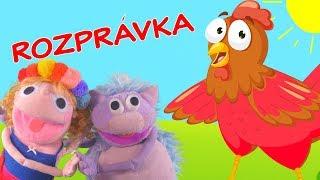 Malá červená sliepočka | Rozprávka | Čítame si a hráme sa | Pesnička pre deti | Hanička a Murko