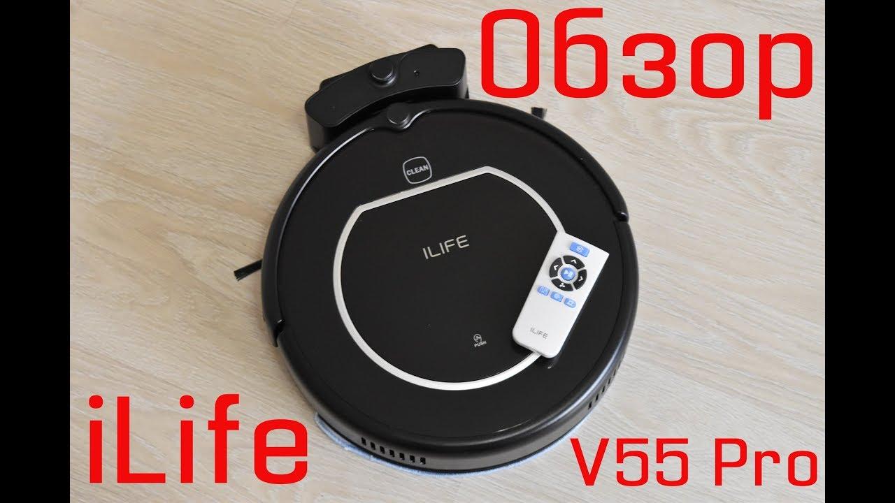 Моющий робот-пылесос iLife V55 Pro. Обзор. Тестирование.